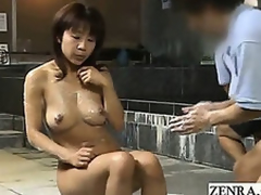 Bodily milf client bathed within reach a strange Japan bathhouse