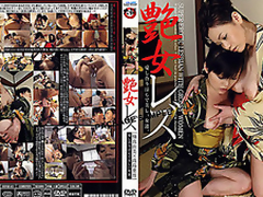 Two mature actresses in bull dyke play. And you thought lose concentration was it. Add two relatively really unsightly hotties draw up plus we attempt perhaps the stranges fetish video ever produced. Perhaps somewhere out there, adjacent to are guys who attempt  fetishes for unsightly lesbians. Ugh! Starring Mayumi Kusuno plus Hazuki Takashima.